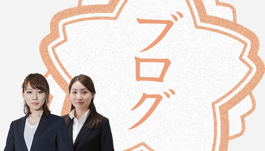 """日本語学校設立""""応援""""ブログ"""