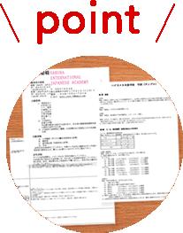 申請書類サンプル