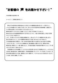 行知学園日本語学校